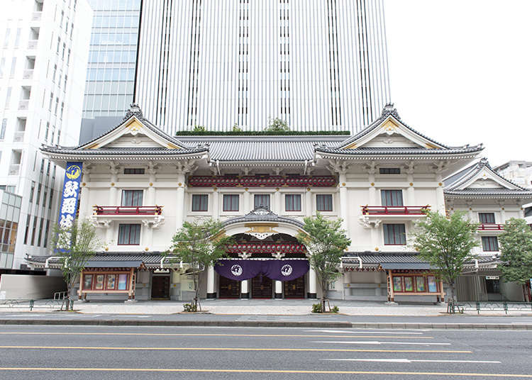 Let's go to the Kabukiza Theater
