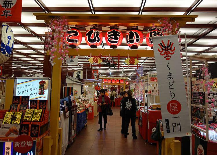 歌舞伎グッズを買う