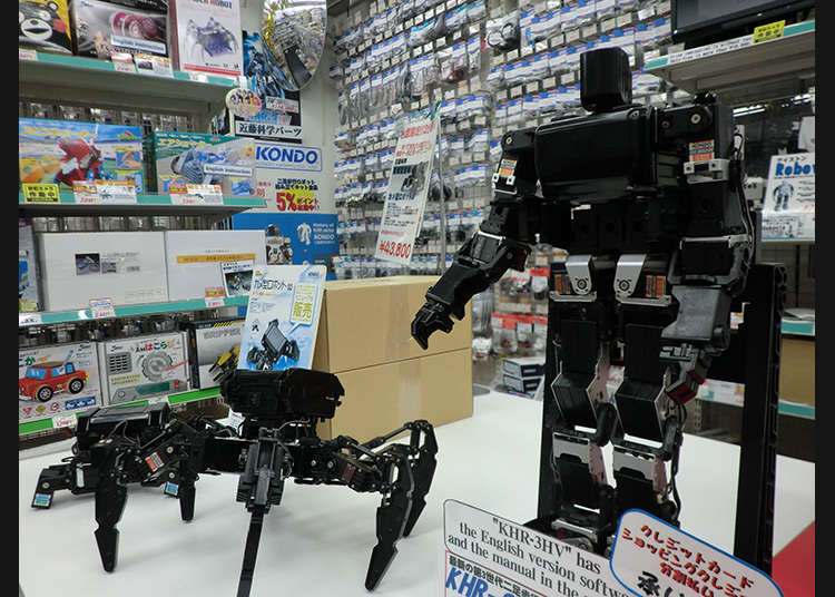 The Japan's first specialized shop for robot parts!