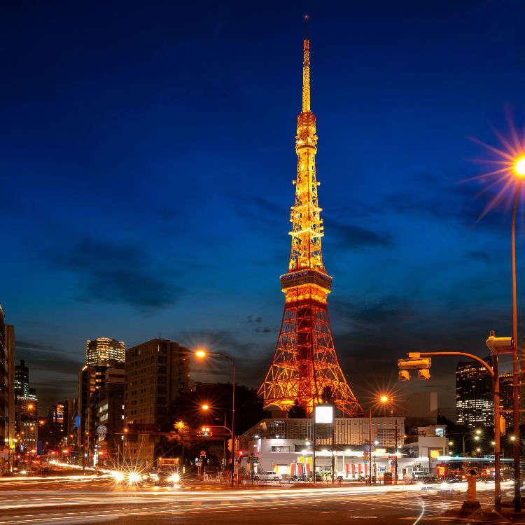 진화하는 도쿄 타워 철저 해부