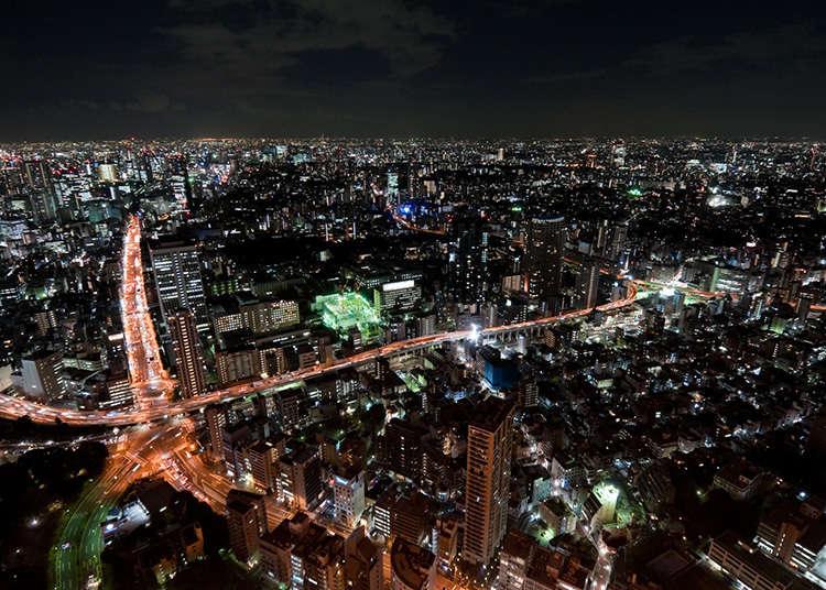 Memandangi bandar dari tengah-tengah Tokyo!