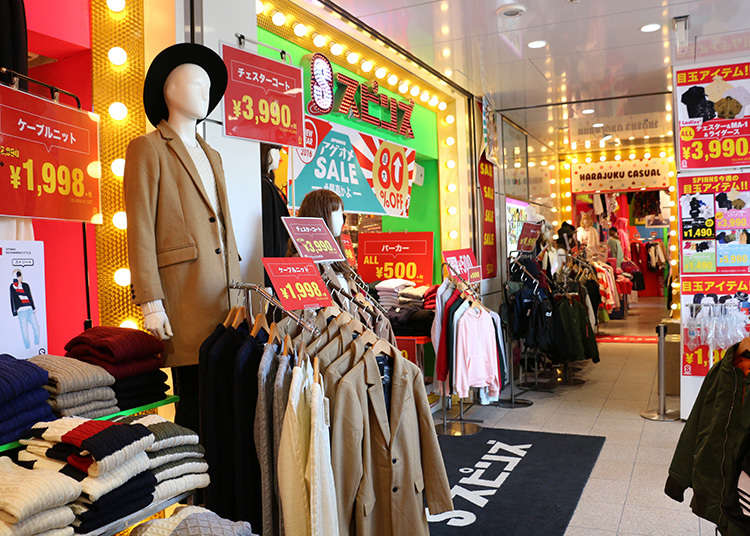 Get your Harajuku Fashion items!