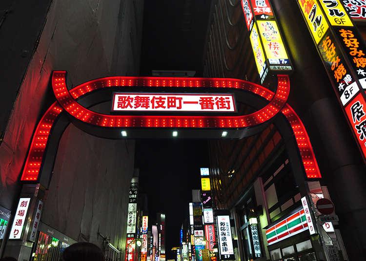 Analisis menyeluruh setiap sudut kawasan Kabukicho pada waktu malam!