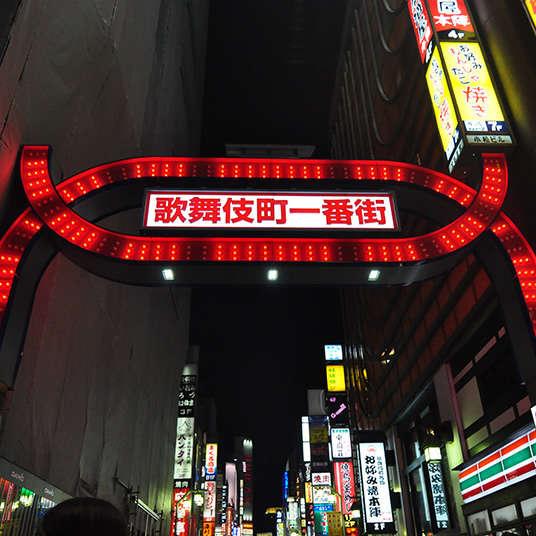 徹底剖析 夜之城「歌舞伎町」的全貌!