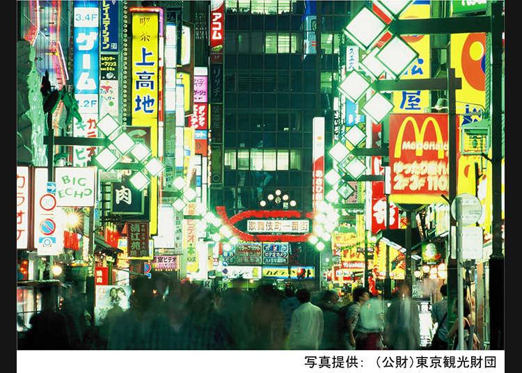 도쿄에서도 최대 규모인 환락가