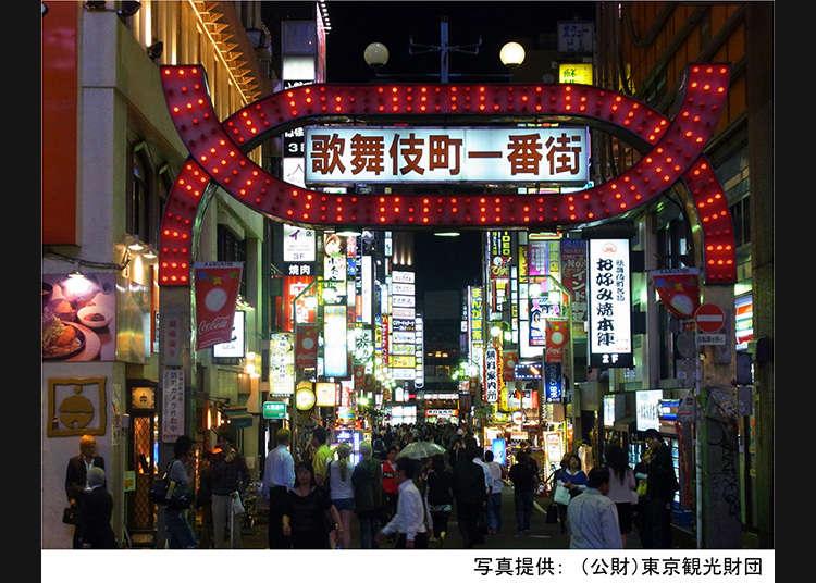 Jika anda berjalan di Kabukicho, jangan terlepas tempat ini!
