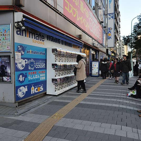 Menerokai Otome Road yang penuh dengan kepelbagaian barang Anime