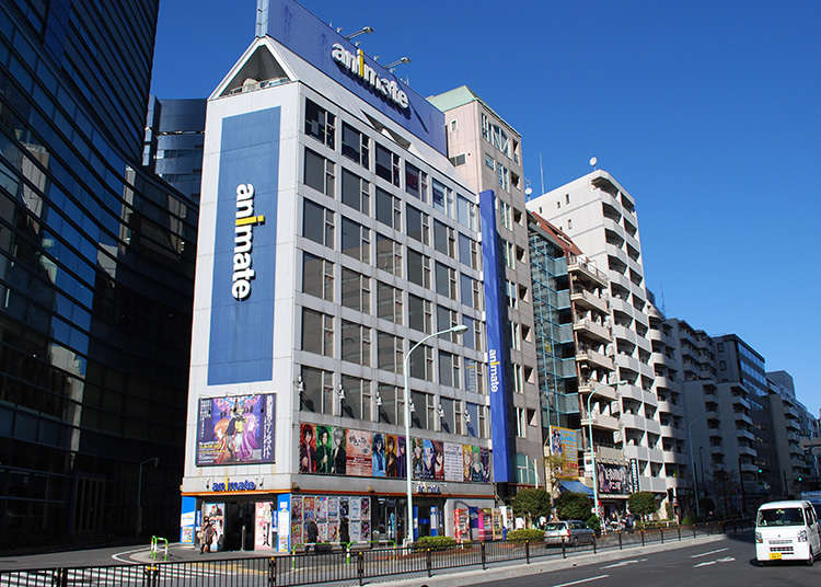 Here is the building that stands out on Otome Road
