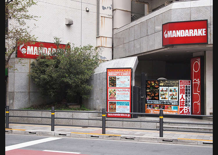A must-visit place for Manga Lovers!