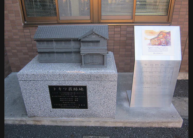 """Let's go to """"Tokiwa House"""" where great cartoonists lived!"""
