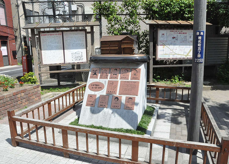 You can see portraits of the Tokiwa-so residents