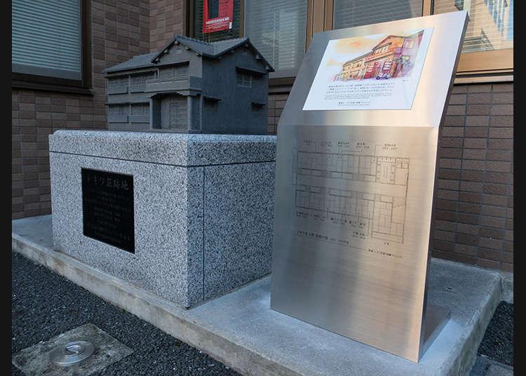 Sketsa Kamar Para Penghuni juga Bisa Dilihat di Monumen!