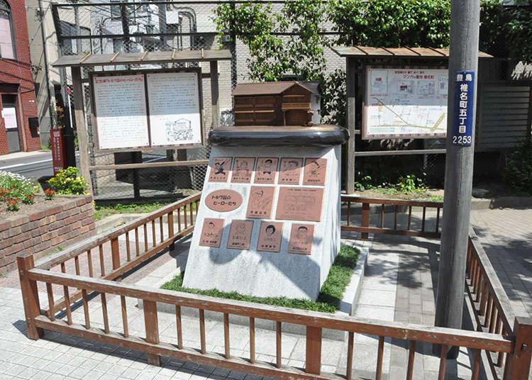 พบปะกับภาพเหมือนของผู้อาศัยในอพาร์ทเมนต์โทะคิวะโซ