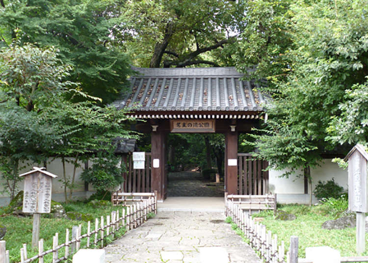 """Nanushinotaki Park"", Taman dengan Air Terjun"