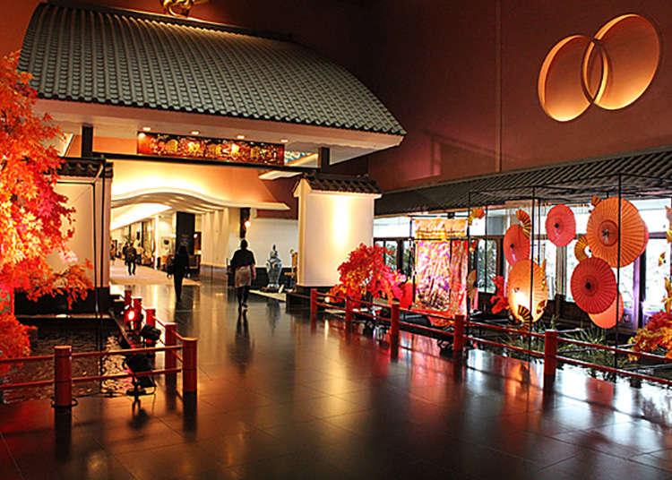 Maneki no Oomon (Pintu Besar Maneki)