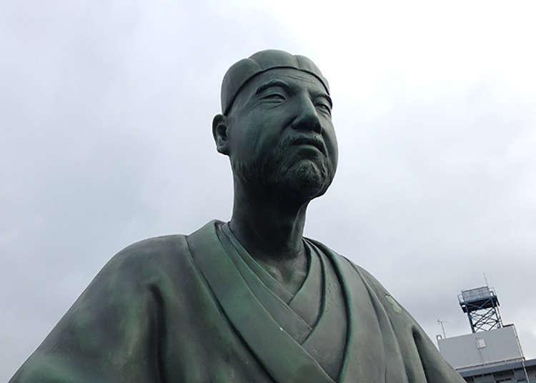 '오쿠노호소미치'의 시작점
