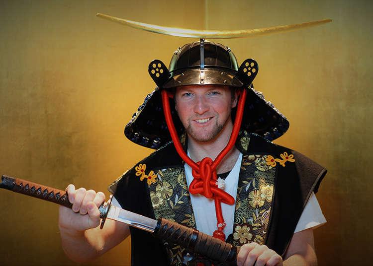 Anda Ingin Menjadi Samurai?