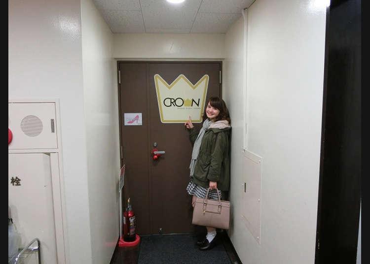 往Studio CROWN去