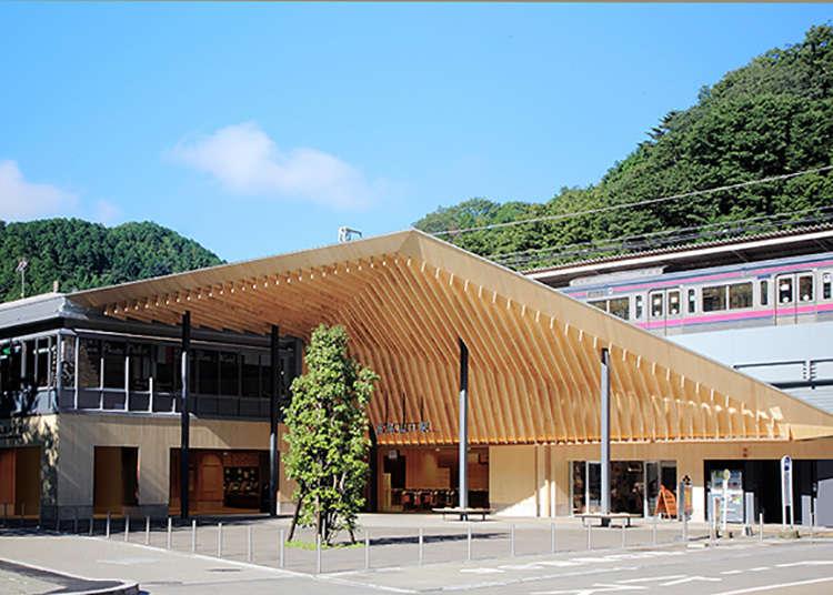 Bangunan stesen kereta api dengan gaya seni moden