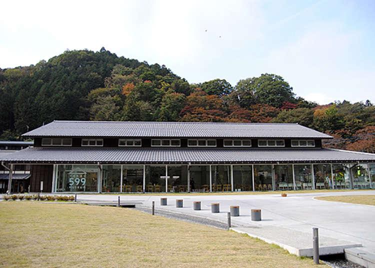 """""""TAKAO 599 MUSEUM"""" yang elegan"""