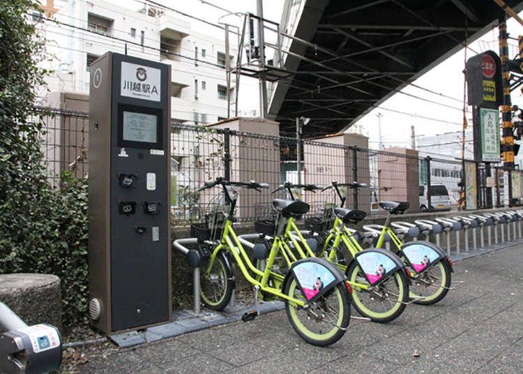 """Let's use """"Kawagoe City Bicycle Sharing"""""""