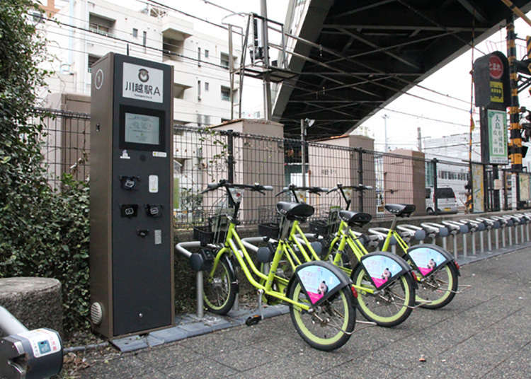 """Ayo kita pakai """"Berbagi Sepeda Kota Kawagoe"""""""