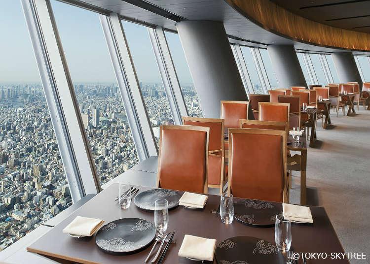 在「Sky Restaurant 634」中享受美食