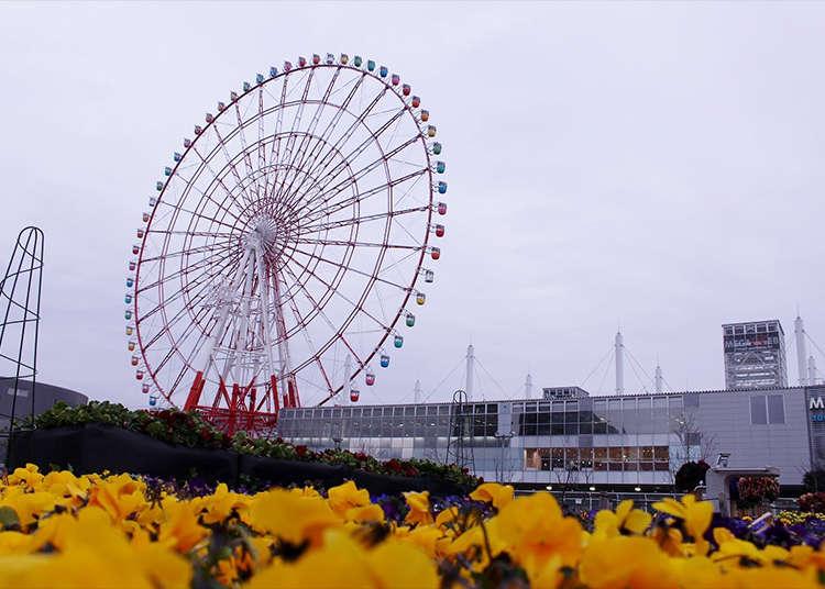 在「大摩天輪」獨佔東京的絕佳景致
