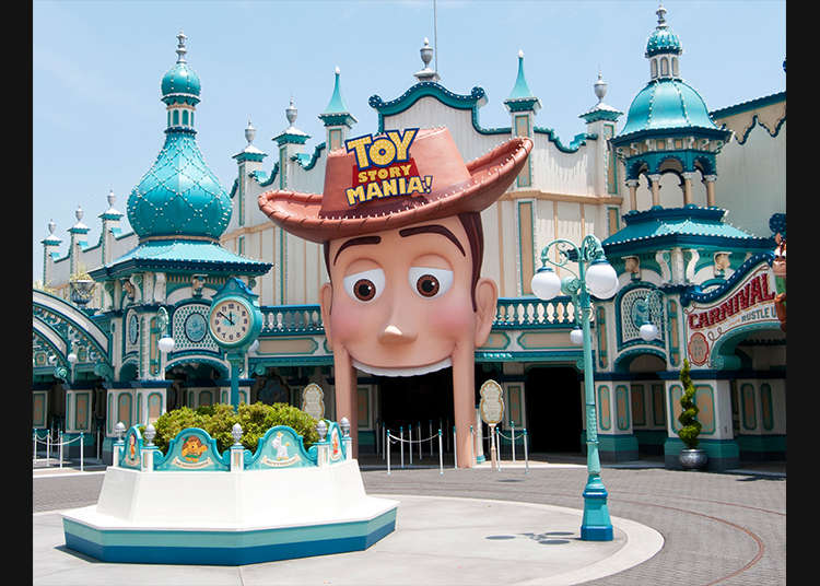"""""""Toy Story Mania!"""""""