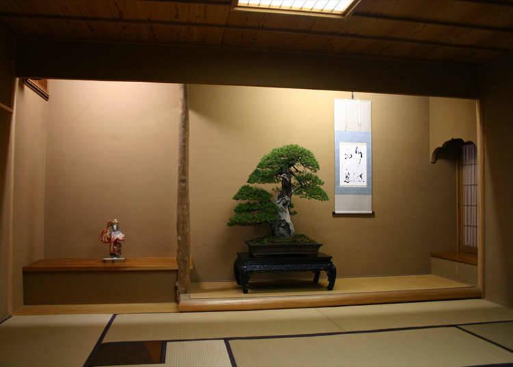 Rumah tradisional Jepun yang menarik