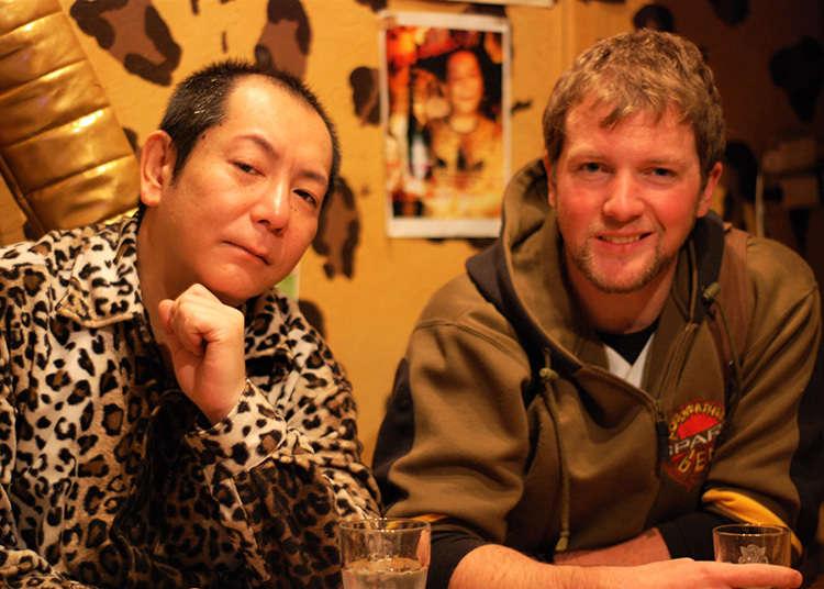 Kenzo's Bar (เคนโซ บาร์)
