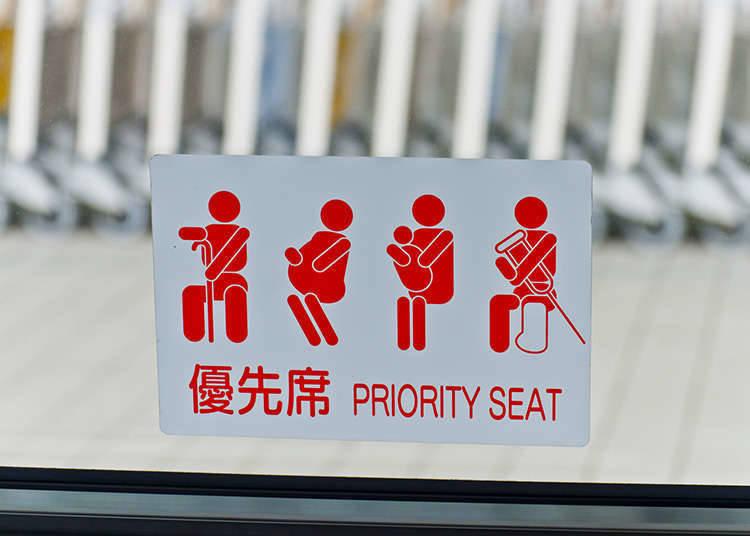 ที่นั่งพิเศษสำหรับบุคคลเฉพาะ (Priority Seat)