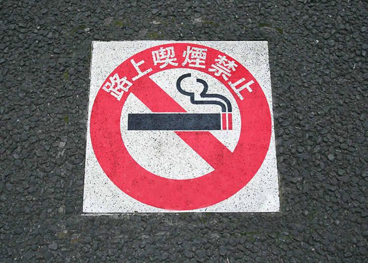 街上禁止吸烟以及随地乱扔烟蒂