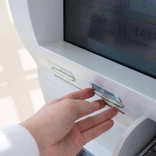 Menggunakan Kartu ATM dan Kartu Kredit Internasional di Jepang