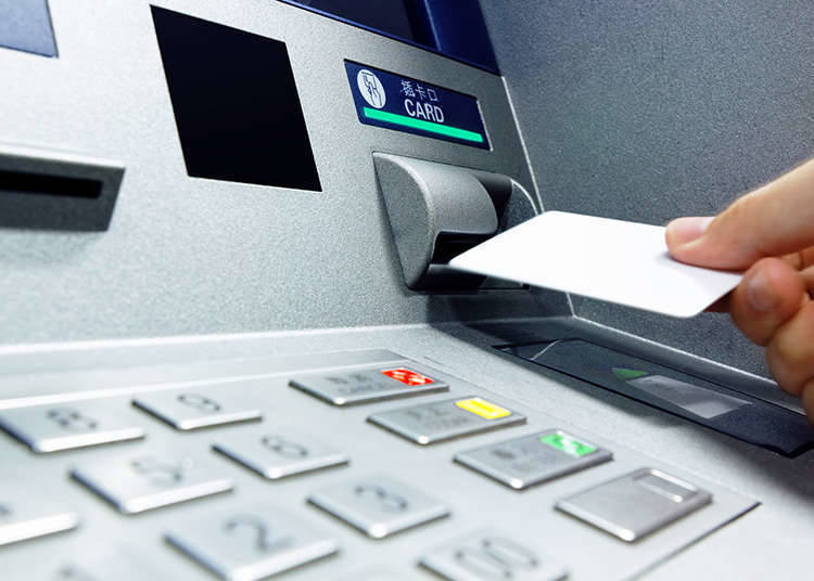 イオンのイオン銀行ATM