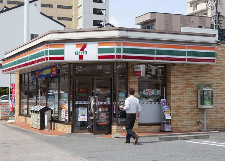 Seven銀行的ATM
