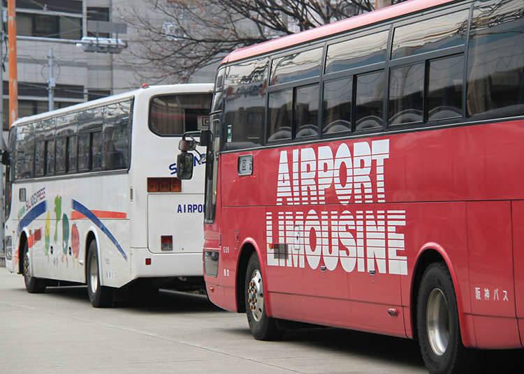 고속버스, 리무진버스 이용 방법