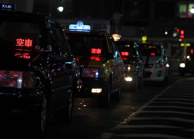 빈 택시를 구별하는 방법은?