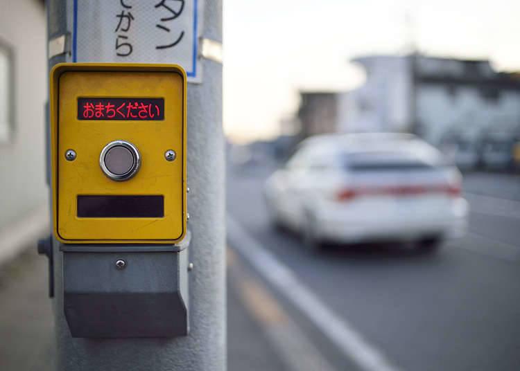 歩行者用押しボタン式信号