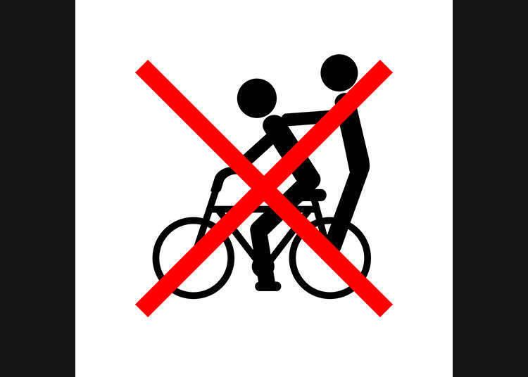 带人骑车是NG(禁止)的!