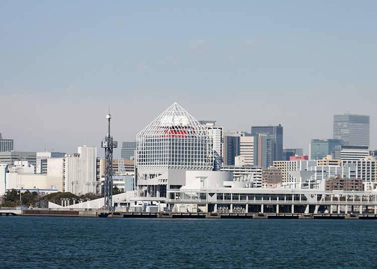 Terminal Penumpang Harumi