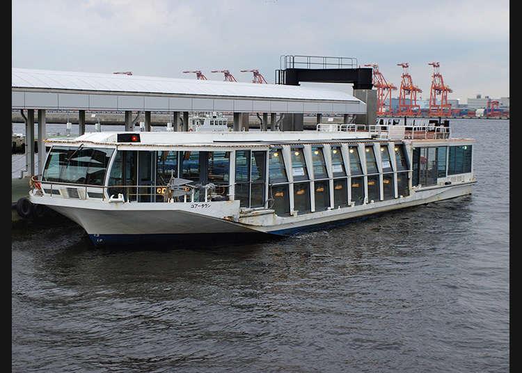 Terminal kapal Aoumi.