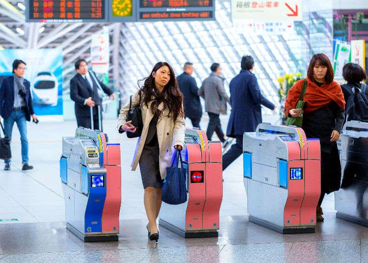 東京一日乘車券懶人包