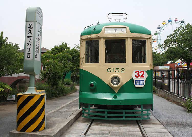 Tiket perjalanan 1 hari oleh Biro Pengangkutan Tokyo Metropolitan