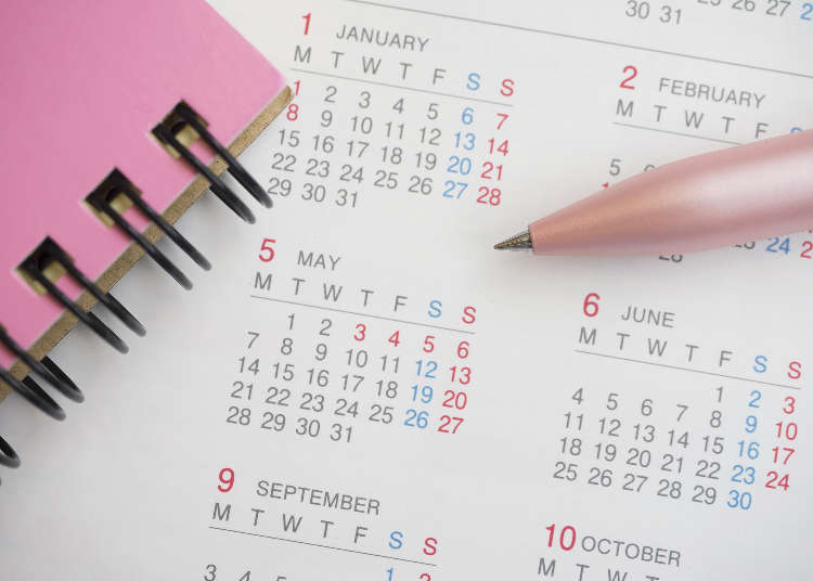 How is a Year Spent in Japan?