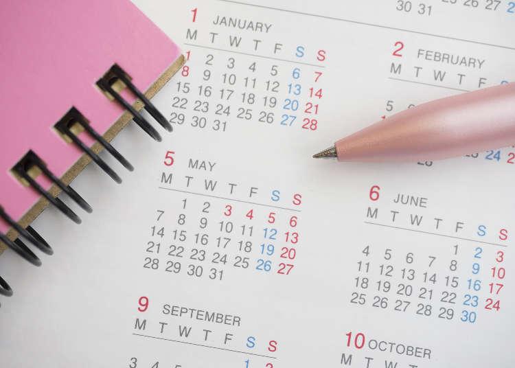 日本是如何度過一整年的呢?