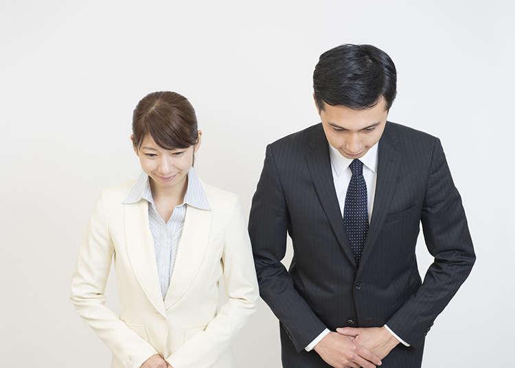 การสื่อสารด้วยท่าทางของคนญี่ปุ่น