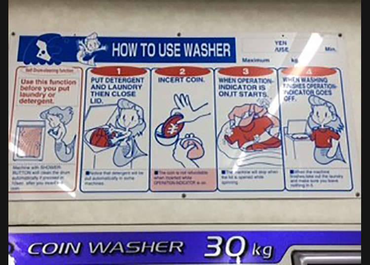 세탁기의 사용 방법