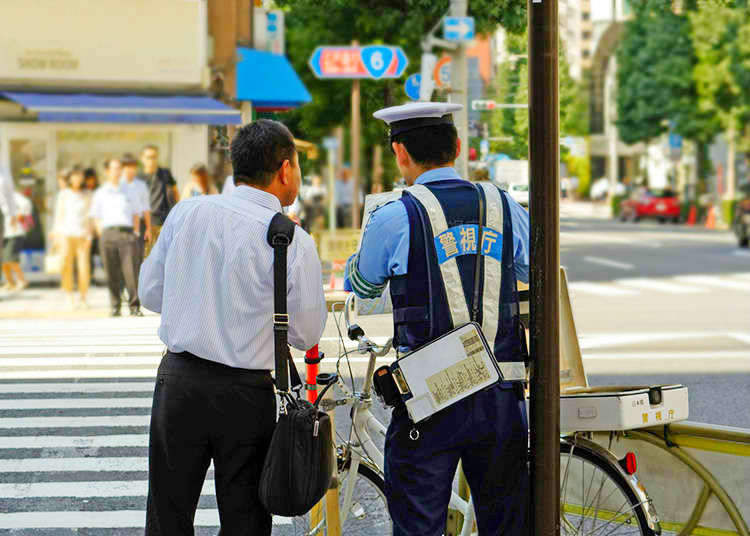 东京的治安信息