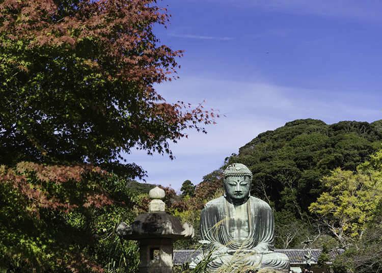 เมืองคามาคุระ (Kamakura-shi)